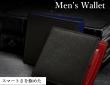 02-210205_amz_wallet_w1500_df