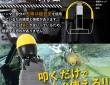 05-210215_amz_emergency-escape-hammer_w1500_dk