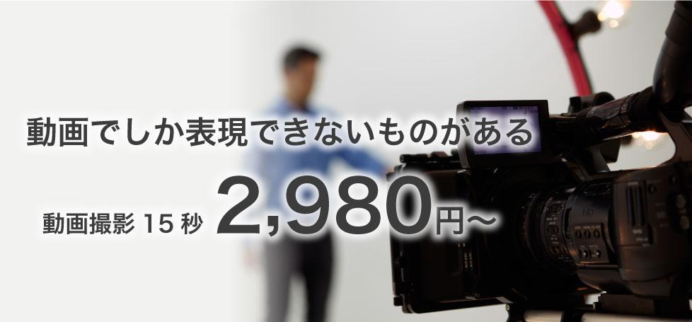 動画制作リンク